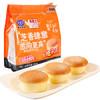 港荣蒸蛋糕 手撕口袋吐司面包 325g *6件 57.4元(合9.57元/件)