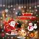 华驰    圣诞节 橱窗墙壁 装饰贴画