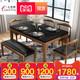 卡菲纳北欧实木餐桌现代简约餐厅家具大理石火烧石板桌椅组合套餐