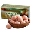 百年栗园 北京油鸡 有机初产柴鸡蛋 10枚/盒 9.9元
