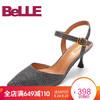 Belle/百丽2018春新品专柜同款亮片布女凉鞋BGAV1AH8 银紫 38 338元