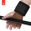 助力带护腕运动手套硬拉握力带健身男护手掌单杠器械训练引体向上 68元包邮