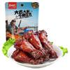 萨啦咪 salami 休闲零食肉脯小吃 香辣味碳烤鸡翅 小鸡腿70g 16.8元