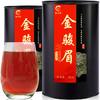 郁含香 金骏眉红茶 125g*2罐 64元包邮(需用券)
