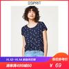 ESPRIT 女装2018夏纯棉彩绘轻薄款连肩短袖T恤-998EE1K808 69元