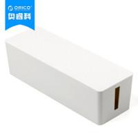 奥睿科 彩色电源插座线收纳盒 充电器集线器整理保护盒  PB3218 白色