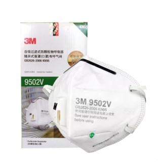 3M 9502V KN95 头戴式 折叠式带呼吸阀防护口罩 25只