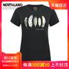 NORTHLAND/诺诗兰 18新品 羽毛女式 户外短袖圆领T恤 GL062228 46.6元