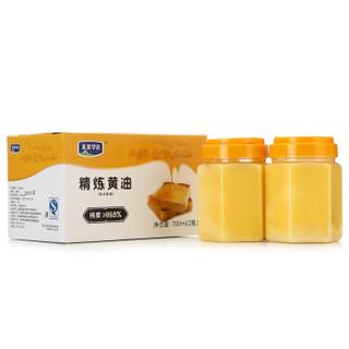 京东PLUS会员、限地区 : 天美华乳 烘焙原料 无水奶油 精炼动物黄油700ml(纯度≥99.8%)常温为液态 *3件