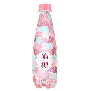 延中 可乐型樱花味汽水 饮料 330ml*12瓶 整箱