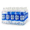 延中 盐汽水 600ml*20瓶 9.9元