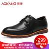 AOKANG 奥康 165118896 正品商务休闲皮鞋 179元包邮(需用券)