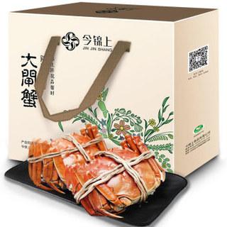 历史低价、限地区 : 今锦上 大闸蟹现货 公3.3-3.5两/只 母2.2两/只 4对8只螃蟹 去绳净重 *2件