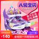 DUNLOP溜冰鞋儿童全套装男女旱冰轮滑鞋直排轮可调3-4-5-6-8-10岁