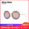 MIU MIU/缪缪 NOIR系列 心形圆框女款太阳镜墨镜 MU 01SS 2221元