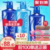 资生堂洗护套装 水之密语净澄水活洗发水护发素600ml*2锁水滋养 78.4元(需用券)