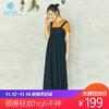 earthmusic新品日系纯色吊带百褶长款休闲连衣裙10182H00000 199元