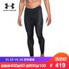Under Armour 安德玛 UA男子 Seamless 运动训练紧身裤-1320199 369元