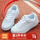 鸿星尔克(ERKE)男童鞋 板鞋儿童运动鞋 小白鞋女童滑板鞋休闲鞋基础款 正白 37