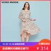 7.4聚价349.5Vero Moda系带七分袖印花连衣裙|31827C517 314元