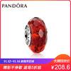 PANDORA潘多拉 红色切割面琉璃+925银+琉璃串饰 791066 208.6元