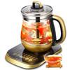 金正JZW-1818E养生壶加厚玻璃全自动电煮茶壶花茶壶保温电热水壶 99元