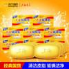 上海香皂 硫磺皂 125g*8 *3件+凑单品 69元(合23元/件)