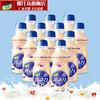 胃动力 乳酸菌饮品儿童牛奶酸奶饮料整箱包邮340mlx12瓶 26.9元(需用券)