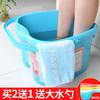 麦宝隆 塑料颗粒洗脚桶 16.9元包邮(需用券)