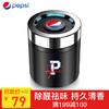 pepsi 百事 汽车净化香膏 *3件 137元(合45.67元/件)