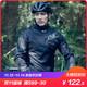 思帕客骑行服男秋季风衣长袖上衣轻薄女自行车外套