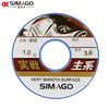 simago 喜曼多 硅胶鱼线组 0.9元包邮(需用券)