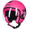 坦克(Tanked Racing)摩托车头盔T583四季通用 XXL码 荧光鲜红Candy 124元