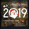 麦朵 圣诞新年节日自粘墙贴画贴纸 4.99元(需用券)