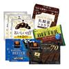 日本黑巧克力礼包(明治无糖巧克力*3+森永55%*2盒+森永70%*1盒+furuta*1盒+乐天乳酸菌生巧*1盒) 2817日元包邮(约172.96元)
