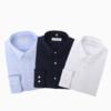 INTERIGHT 3135126 男士商务白衬衫