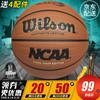 威尔胜 NCAA街头涂鸦吸湿水泥地耐磨室内室外儿童学生训练比赛男子7号篮球 WTB1233V 99元