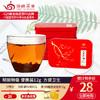顶峰茶业 九曲红梅红茶特级杭州西湖龙井红茶叶便携装1盒12g 18元(需用券)