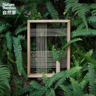 Nature bamboo 自然家 朝夕花器 白蜡木色