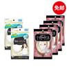 HAKUGEN 防脱妆口罩均码14片+尤妮佳小颜口罩28片 2227.58日元包邮(需用码,约136.74元)
