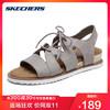 Skechers 斯凯奇 731444 女鞋夏季新款时尚满帮凉鞋 底跟罗马鞋休闲鞋 *2件 328元(合164元/件)