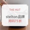 THE HUT stelton品牌 保温杯、水壶专场 用码享75折