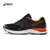 运动鞋ASICS亚瑟士缓冲跑鞋跑步鞋GEL-PULSE 9男T7D3N-9006 469元