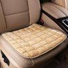 迈唯迪 汽车前排短毛绒座垫 通用座椅垫 6.8元(需用券)