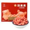 小锡兵 溶果果冻干草莓水果溶豆 18g *12件 82.8元(合6.9元/件)