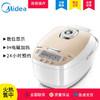 美的(Midea)MB-FS4089C 电饭煲 IH大火力加热 家用多功能 24小时智能预约 一键设计人性易用 399元