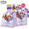 伊芳妮 蒸汽热敷眼罩 10片 4种香型可选 19.9元(需用券)