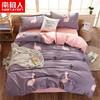 北欧全棉四件套AB版四件套床单被套床品1.5m/1.8m床上用品 99元包邮