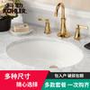 科勒台下盆K-2210T/2211T卡斯登陶瓷洗脸盆嵌入式面盆椭圆形台盆 225元