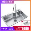 MOEN摩恩 304不锈钢水槽单槽厨房水槽套餐加厚洗碗水洗菜盆 22178+77111EC 龙头套装 1089元包邮